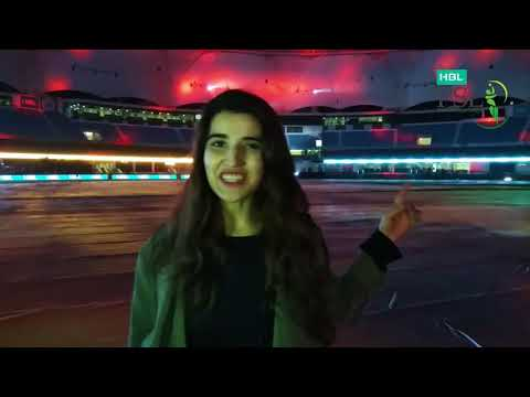 Hareem Farooq to host the opening ceremony of HBL PSL 2018