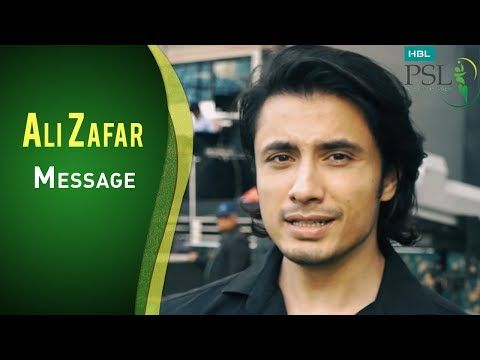 Ali Zafar Is Excited To Perform In HBl PSL Opening Ceremony | PSL| PSL 2018