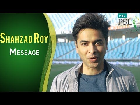 Shahzad Roy Is Excited To Perform In HBl PSL Opening Ceremony   PSL  PSL 2018