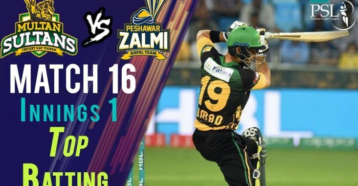 Full Highlights | Peshawar Zalmi Vs Multan Sultans  | Match 16 | 6th March | HBL PSL 2018