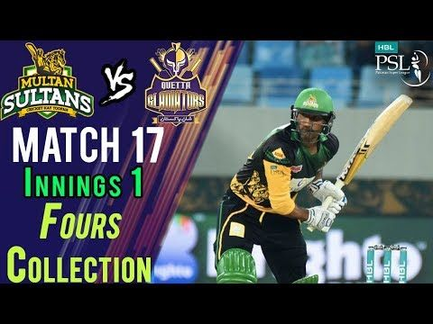 Multan Sultans  Fours | Quetta Gladiators Vs Multan Sultans | Match 17 | 7th March | HBL PSL 2018