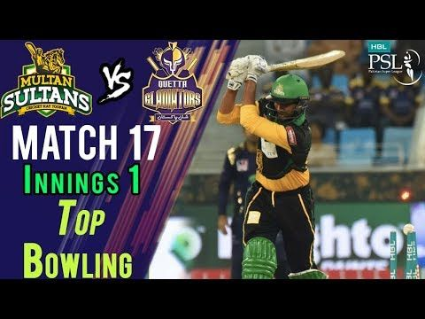 Quetta Gladiators Bowling |Quetta Gladiators Vs Multan Sultans | Match 17 | 7th March | HBL PSL 2018