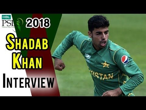 Shadab Khan Interview | Lahore Qalandars Vs Islamabad United  | Match 18 | 8 March | HBL PSL 2018