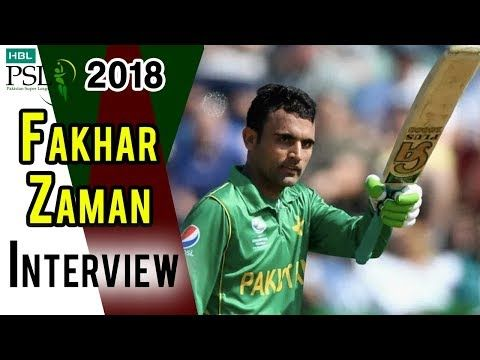 Fakhar Zaman Interview | Lahore Qalandars Vs Islamabad United  | Match 18 | 8 March | HBL PSL 2018
