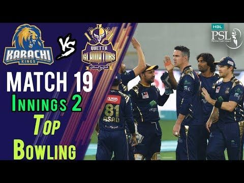 Quetta Gladiator Bowling | Quetta Gladiators Vs Karachi Kings  | Match 19 | 8 March | HBL PSL 2018