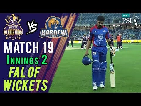 Karachi Kings Fall Of Wickets | Quetta Gladiators Vs Karachi Kings |Match 19 | 8 March |HBL PSL 2018