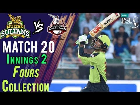 Lahore Qalandars  Fours | Lahore Qalandars Vs Multan Sultans | Match 20 | 9 March | HBL PSL 2018