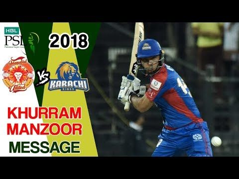 Khurram Manzoor Interview | Karachi Kings Vs Islamabad United | Match 15 | 4th March | HBL PSL 2018