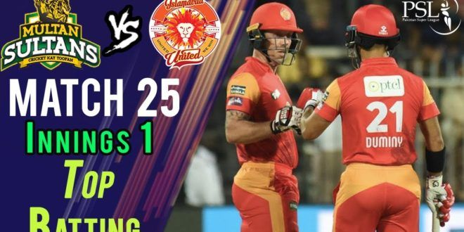 Islamabad United  Batting | Multan Sultans Vs Islamabad United  | Match 25 | 13 Mar | HBL PSL 2018