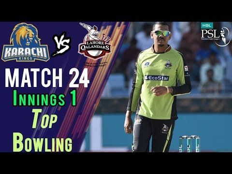 Karachi Kings Fall Of Wickets |Lahore Qalandars Vs Karachi Kings| Match 24 | 11 March | HBL PSL 2018