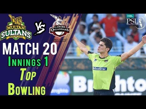 Multan Sultans  Batting | Lahore Qalandars Vs Multan Sultans  | Match 20 | 9 March | HBL PSL 2018