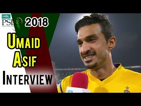 Rahat Ali Interview | Peshawar Zalmi Vs Quetta Gladiators  | Eliminator 1 | 20 March | HBL PSL 2018