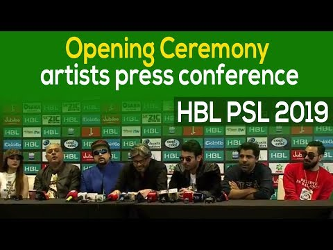 HBL PSL 2019 Opening Ceremony artists press conference | HBL PSL 2019