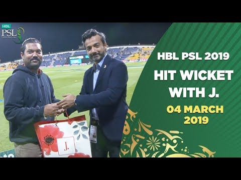 Hit Wicket With J.   4 March   HBL PSL 2019