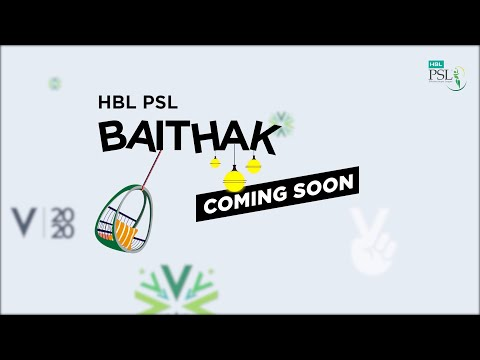 Catch  #HBLPSLBaithak soon and keep following this space for all the #HBLPSLV updates!
