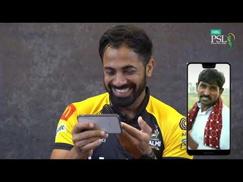 Guess the Stars Part one   HBL PSL stars try to guess Pakistani celebrities