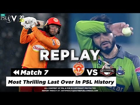 Most Thrilling Last Over In PSL History | Lahore Qalandars vs Islamabad United | Match 7 | HBL PSL 5
