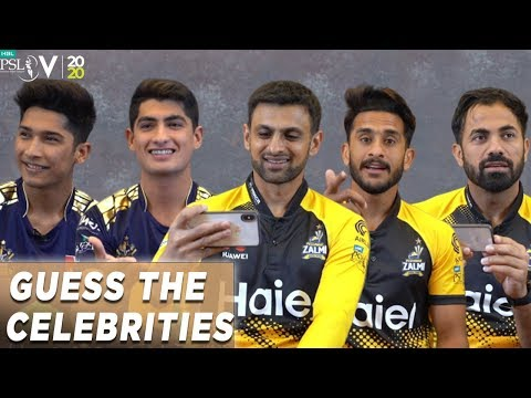 Guess the Celebrity Part Two   HBL PSL Stars try and guess Pakistani Musicians and Internet stars.