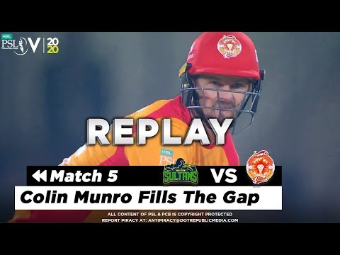 Colin Munro 50 Highlights | Multan Sultans vs Islamabad United | Match 5 | HBL PSL 5 | 2020
