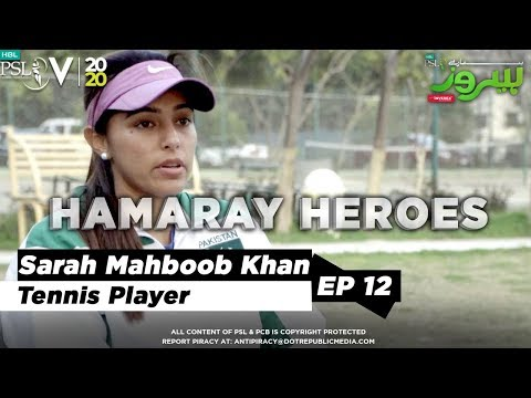 HBL PSL HAMARAY HEROES Powered By Inverex | Ep 13 | Sarah Mahboob Khan
