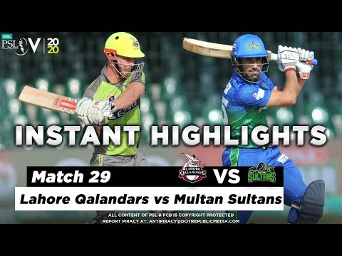 Lahore Qalandars vs Multan Sultans | Full Match Instant Highlights | Match 29 | 15 March | HBL PSL 5