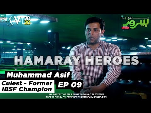 HBL PSL HAMARAY HEROES Powered By Inverex | Ep 9 | Muhammad Asif