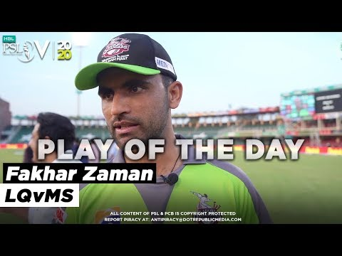 Play of the Day with Fakhar Zaman   HBL PSL 2020