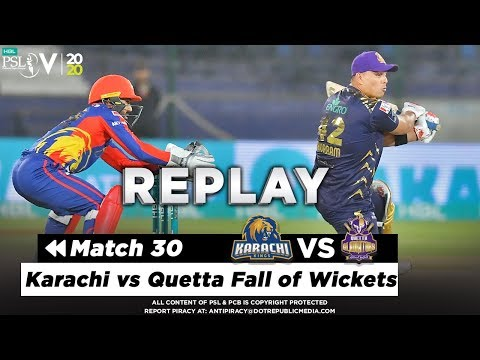 Karachi vs Quetta Fall of Wickets | Karachi Kings vs Quetta Gladiators | Match 30 | HBL PSL 2020
