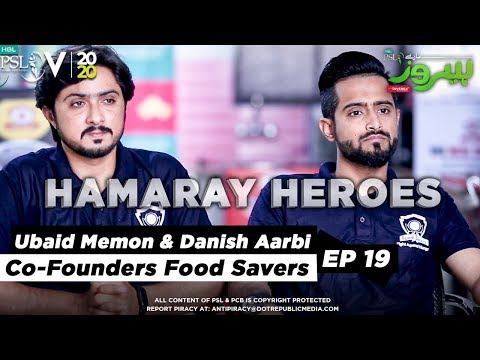 HBL PSL HAMARAY HEROES Powered By Inverex | Ep 19 | Food Savers