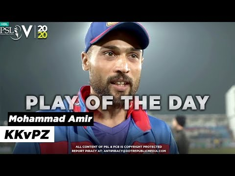 Play of the Day | Mohammad Amir | #PZvKK