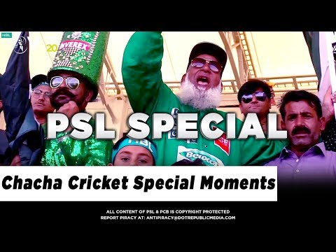Chacha Cricket Special Moments | HBL PSL 5 | 2020