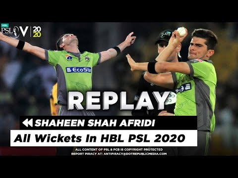 All Shaheen Shah Afridi Wickets In PSL 5 | HBL PSL 2020