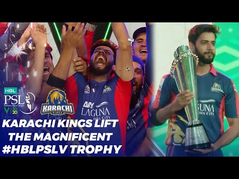The Moment All of Karachi Had Been Waiting For | Karachi Kings Lift The Magnificent #HBLPSLV Trophy