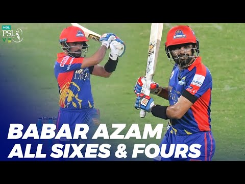 Babar Azam All Sixes & Fours In HBL PSL 2020 | PCB | MB2E