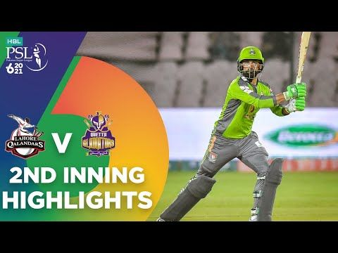 2nd Inning Highlights | Lahore Qalandars vs Quetta Gladiators | Match 4 | HBL PSL 6  | MG2T