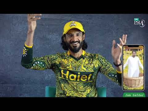 Guess The Celebrity | #HBLPSL6 Stars Try To Guess Pakistani Celebrities | Part 1